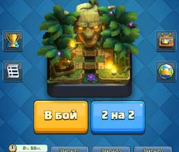 Clash royale,clash of clans,clash of kings