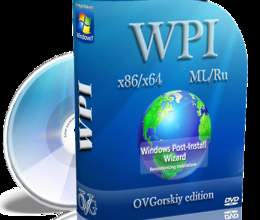 WPI (Windows Post-Installation Wizard). Proqramlar toplusu