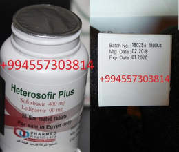 Heterosofir Plus Misir Hepatit c virus dermanlari
