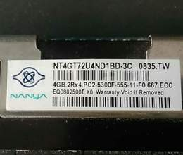 Server ücün DDR2-4GB