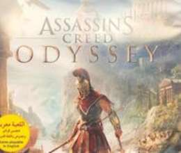"PS4 üçün ""Assassın'S Creed Odyssey"" oyunu"