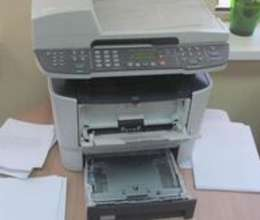 "Printer ""Canon 2727"""
